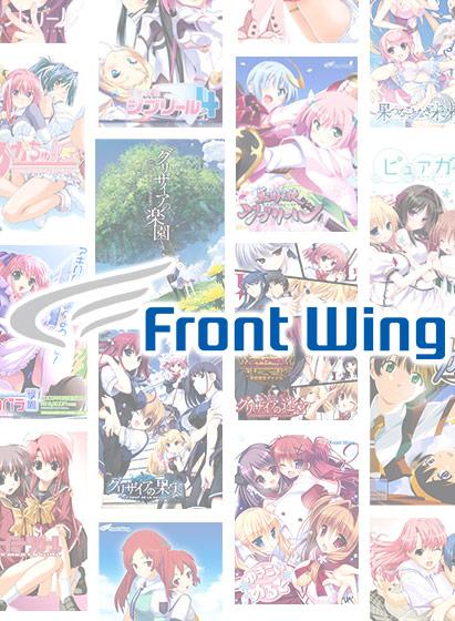 【エロゲー】【まとめ買い】Frontwing夏の5本選んで1万円セットのアイキャッチ画像