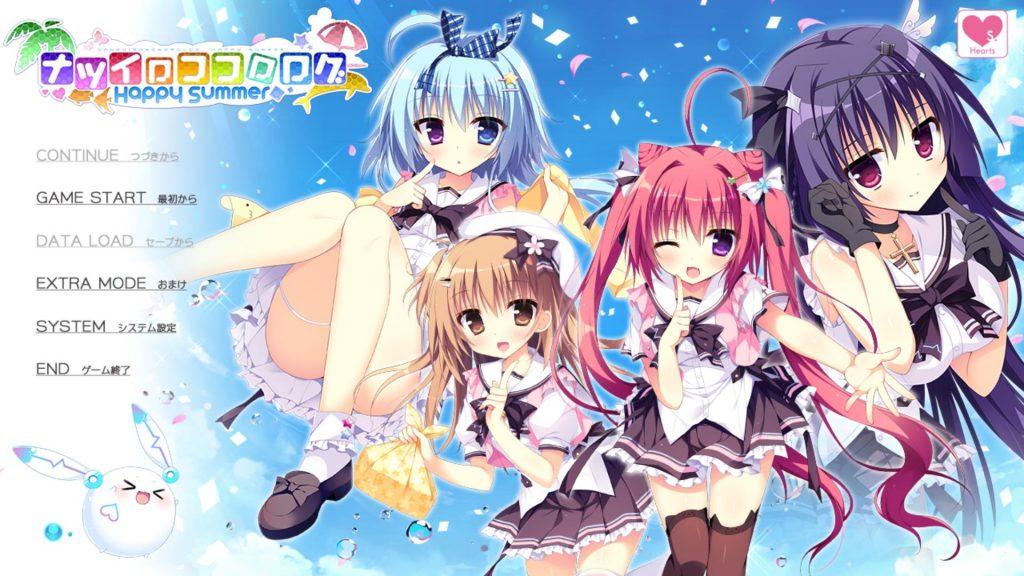 【ナツイロココロログHS】ナツイロココロログHappy Summerのプレイ……のアイキャッチ画像